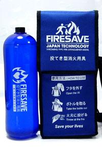 投てき型消火用具